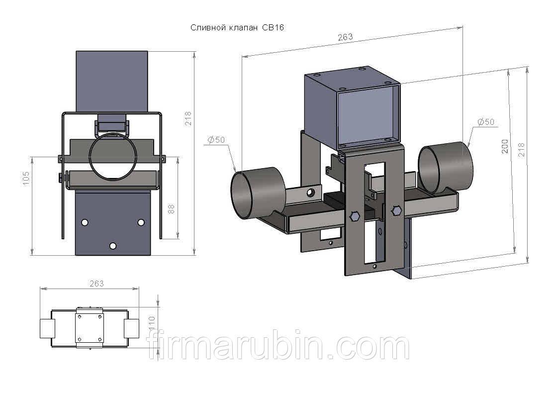 Сливной клапан СК50-180 (001)  для стир. машины