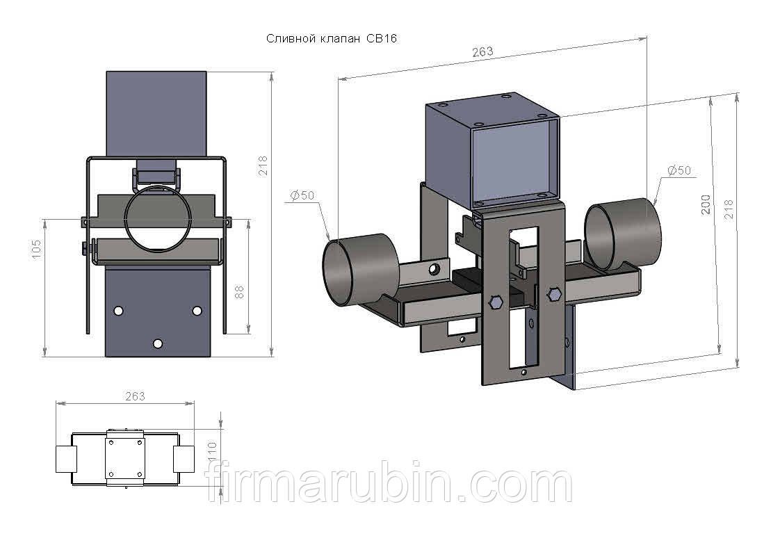 Зливний клапан СК50-180 (001) для стир. машини