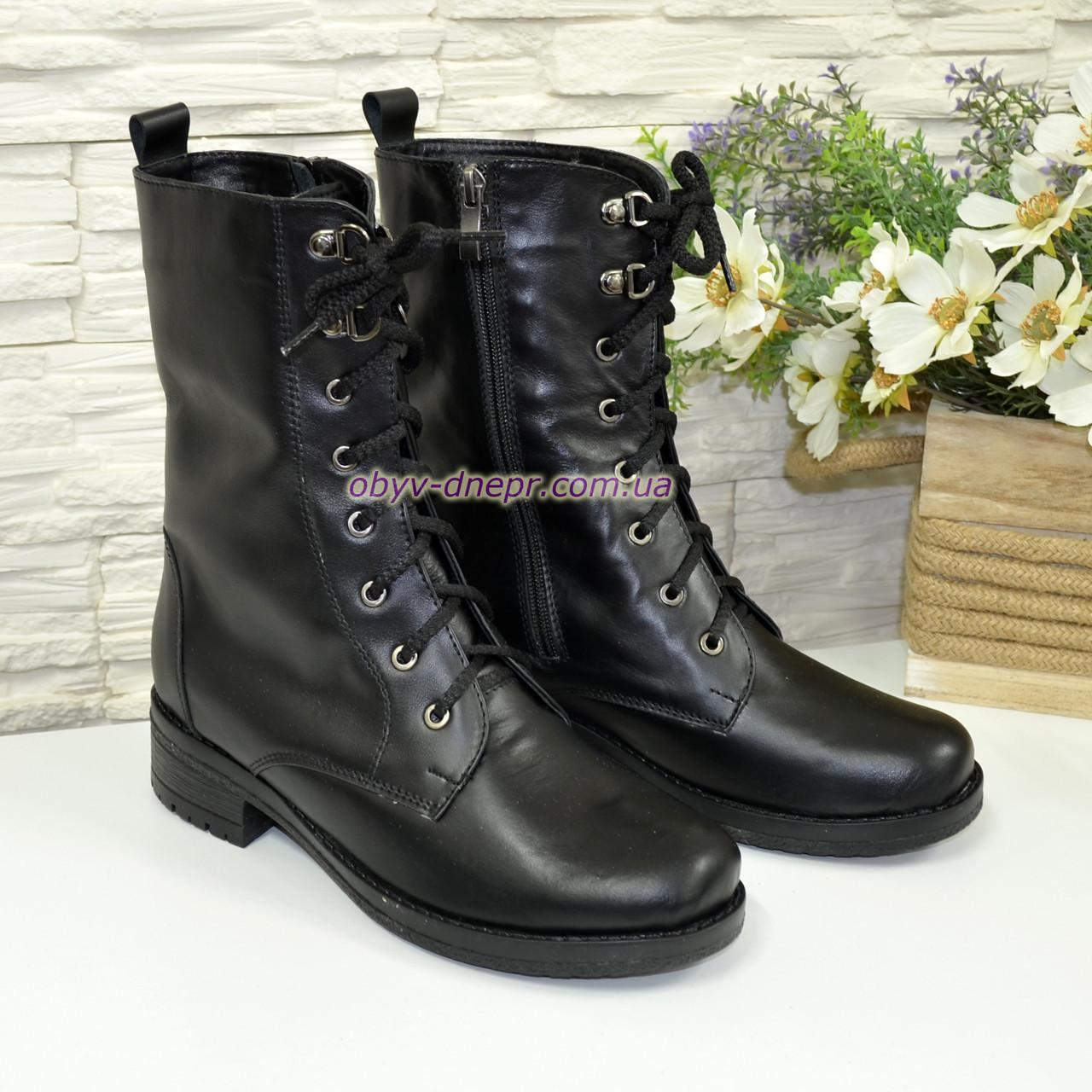 Стильные кожаные демисезонные ботинки на низком ходу, на шнурках