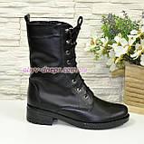 Стильные кожаные демисезонные ботинки на низком ходу, на шнурках, фото 2