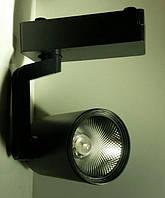 Светильник светодиодный TRL20WW1 3000К ЧЕРНЫЙ трековый на шинопровод