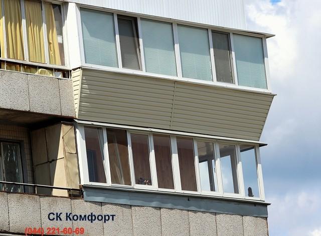 отделка балкона Киев