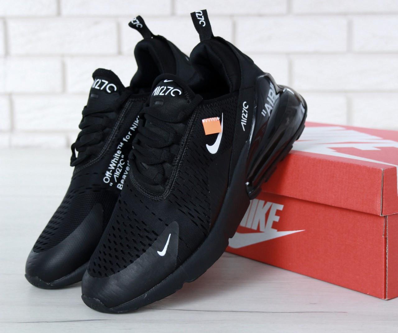 5084f84c Мужские кроссовки Nike Air Max 270 весна-осень молодежные стильные найк под  джинсы (черные