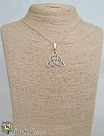 Подвеска кулон Трикветр символ знак античный Кельтский узел Триквер