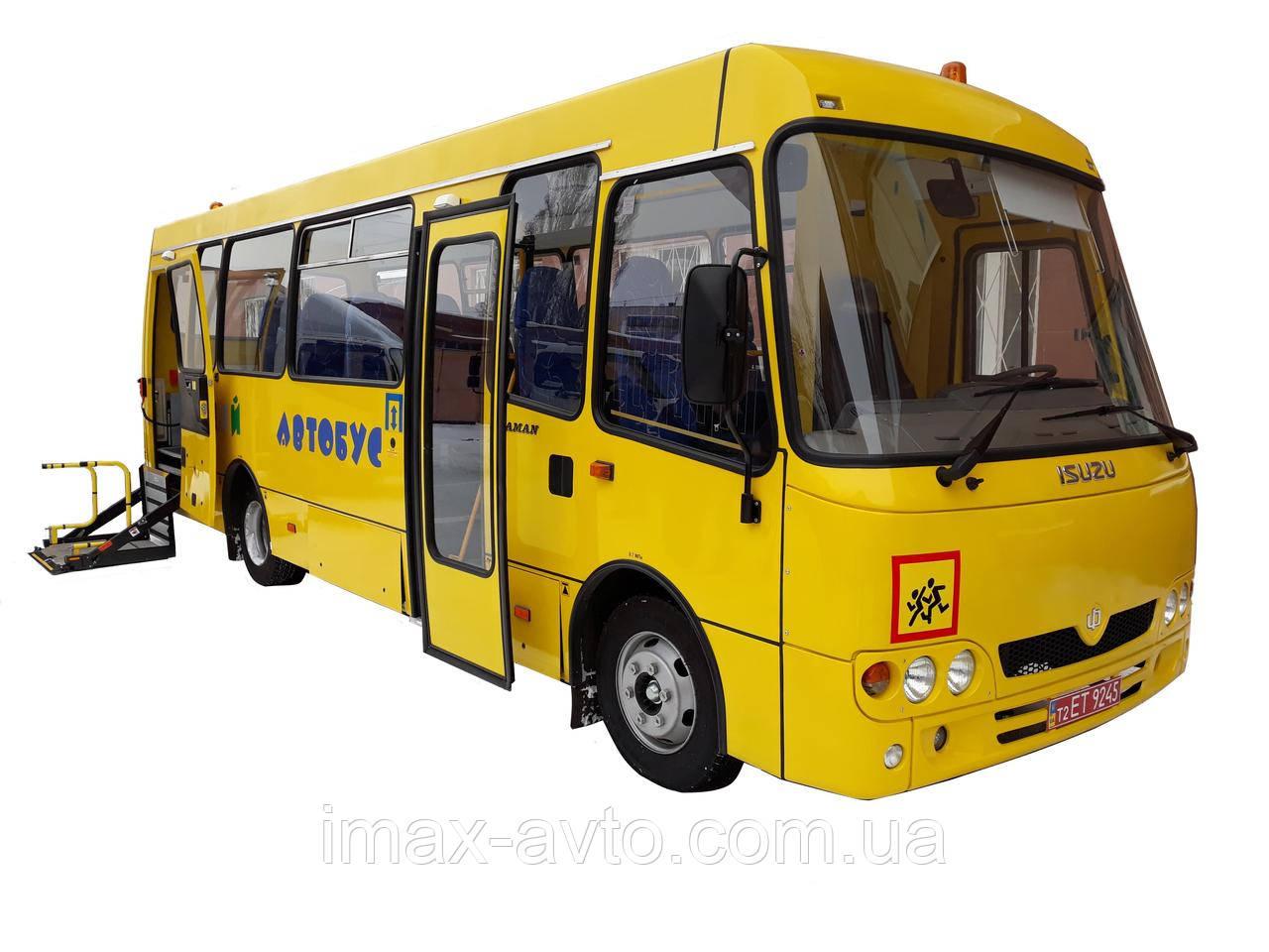 Школьный специализированный автобус Аtaman D093S4 с 2-мя колясками, фото 1