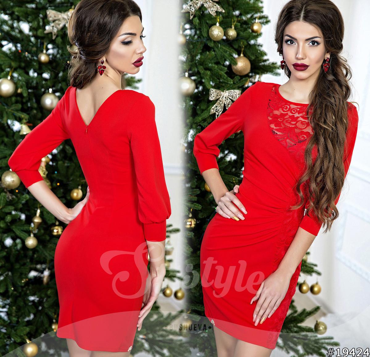 15fde4e10ad8d7f Элегантное вечернее платье с вставкой гипюра, высококачественный пошив