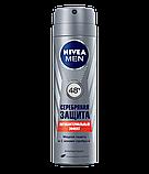 Дезодорант-спрей для мужчин Nivea, фото 2