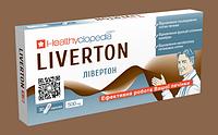 Ливертон – эффективная работа вашей печени, 30 капсул