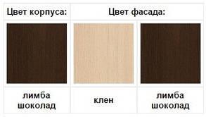 Прикроватная тумба Элегия Клен/Лимба шоколад (Світ Меблів TM), фото 2