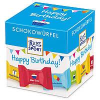 Конфеты Ritter Sport Schokowürfel Happy Birthday 176 g