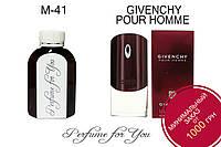 Мужские наливные духи Givenchy pour Homme Givenchy 125 мл, фото 1