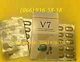 В 7 , V 7 - 10 капсул ПРОБНИК, Сильные Капсулы для Похудения - абсолютно сильный состав !!!, фото 5