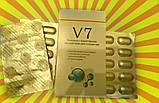 В 7 , V 7 - 10 капсул ПРОБНИК, Сильные Капсулы для Похудения - абсолютно сильный состав !!!, фото 6
