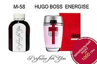 Мужские наливные духи Hugo Energise Хуго Босс  125 мл, фото 1