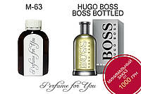 Мужские наливные духи Boss Bottled Хуго Босс  125 мл, фото 1