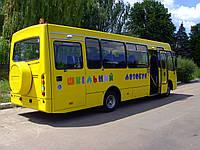Школьный специализированный автобус Аtaman D093S4 с 1-ой коляской.