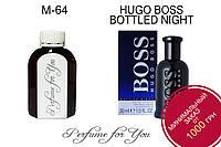 Мужские наливные духи Boss Bottled Night Hugo Boss 125 мл, фото 1