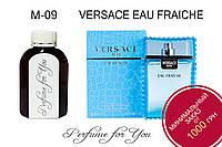 Мужские наливные духи Versace Man Eau fraiche Versace 125 мл, фото 1
