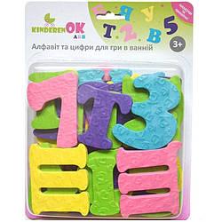 Игрушки для купания Алфавит и цифры KinderenOK
