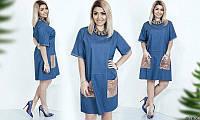Женское джинсовое летнее платье свободного кроя 50-56 размеров