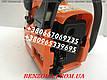 Бензопила Husqvarna 450 XP 3.9 кВт хускварна США гарантия 1 год Бензопилка, пила, пилка,, фото 3