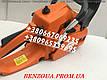 Бензопила Husqvarna 450 XP 3.9 кВт хускварна США гарантия 1 год Бензопилка, пила, пилка,, фото 5