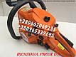 Бензопила Husqvarna 450 XP 3.9 кВт хускварна США гарантия 1 год Бензопилка, пила, пилка,, фото 8