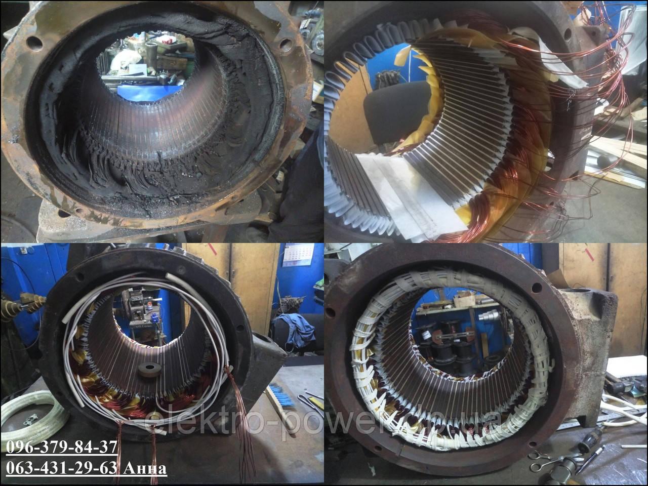 Ремонт (крановых) электродвигателей с фазным ротором