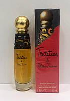 Paloma Picasso - Tentations (1996) - Парфюмированная вода 50 мл (тестер) - Редкий аромат, снят с производства