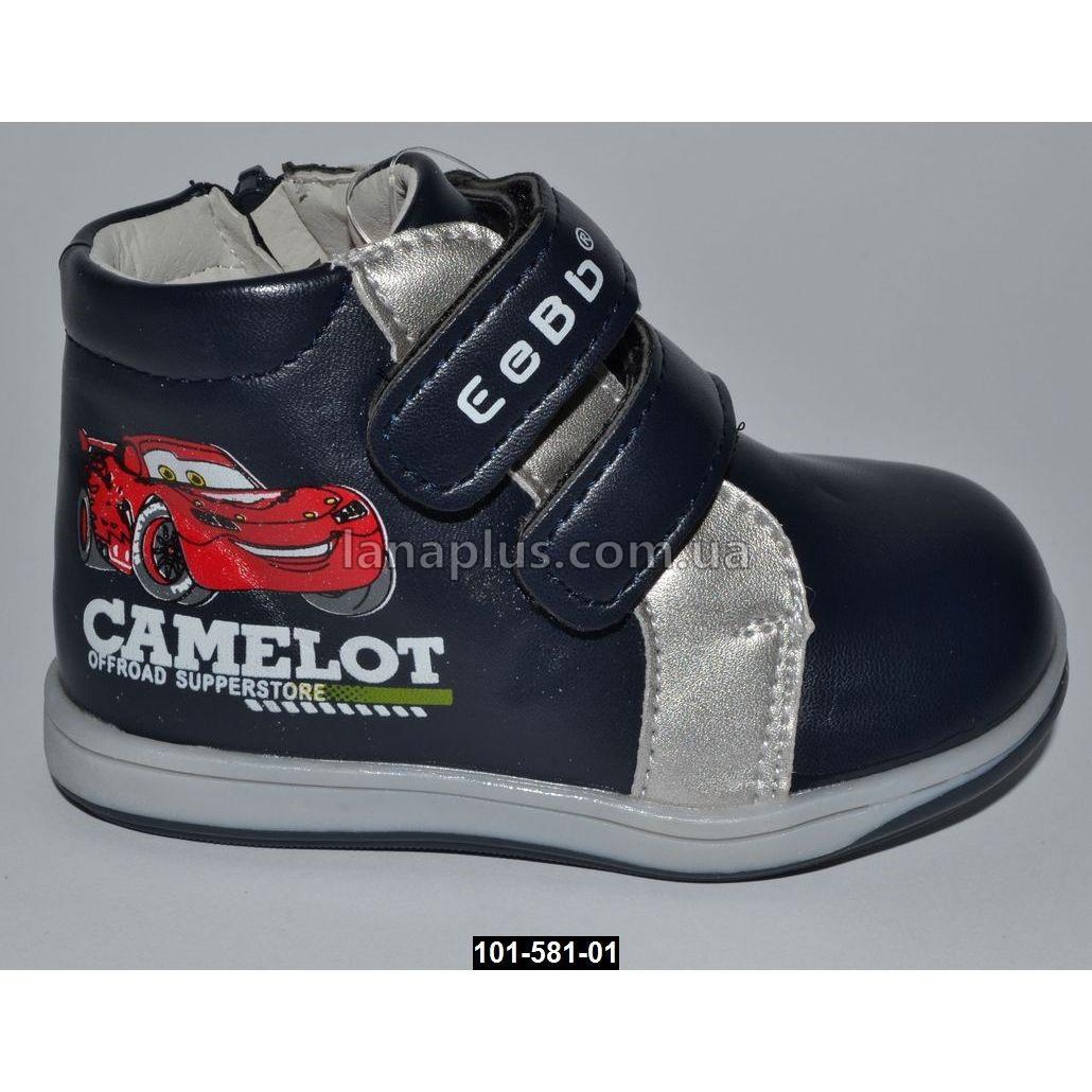 ca2540c49 Демисезонные ботинки для мальчика, 23 размер (13.7 см) - Лана плюс в  Черноморске