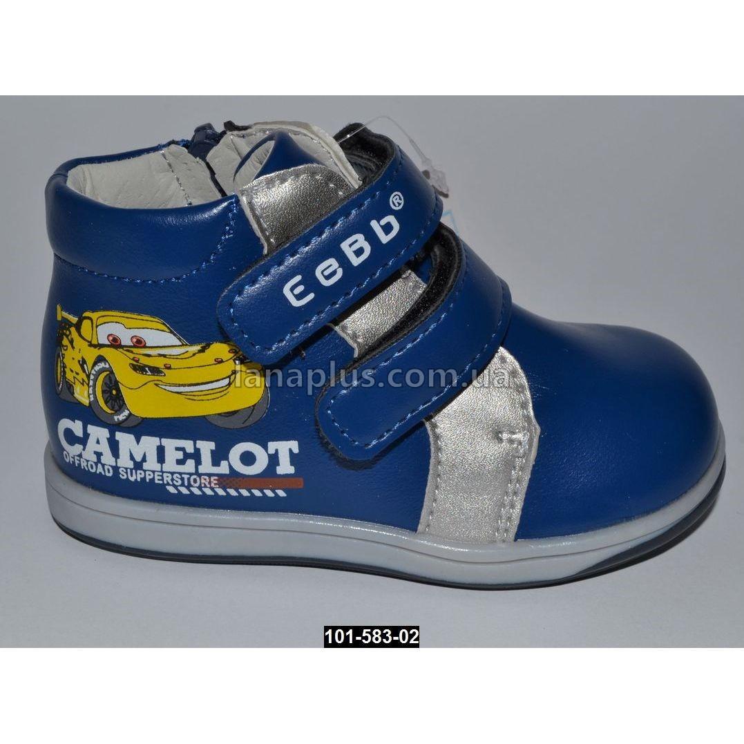 Демисезонные ботинки для мальчика, 25 размер (15 см)