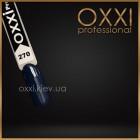 Гель лак Oxxi №270 изумрудно-синий, эмаль