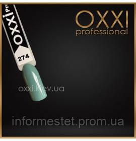 Гель лак Oxxi №274 светлый пастельно-зеленый, эмаль