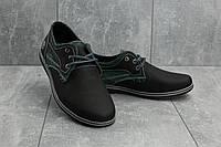 4a6b0fa29965 Черно-белые высокие кеды Converse в Украине. Сравнить цены, купить ...