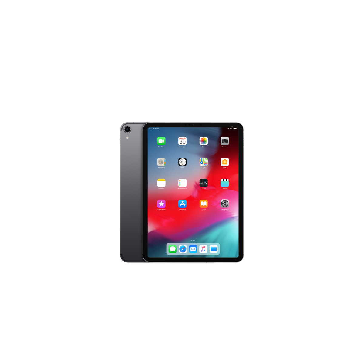 Apple iPad Pro 11 2018 Wi-Fi + LTE 256GB Space Gray