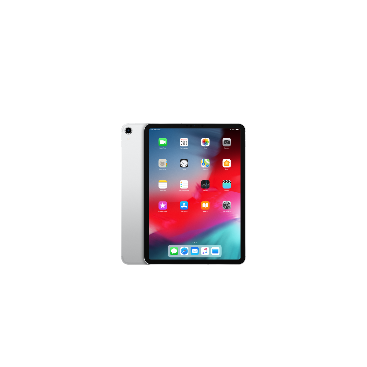 Apple iPad Pro 11 2018 Wi-Fi + LTE 512GB Silver