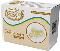 Мягкие капсулы с омегой 3-6-9