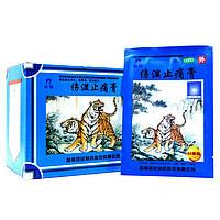 Пластырь Шангши Житонг Гао (Shangshi Zhitong Gao) противоревматический 10 шт (тигровый)