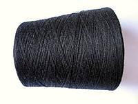Пряжа п/шерсть,  цвет черный, 0,565 кг