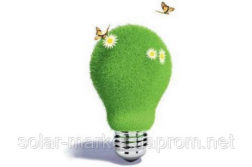 Зеленый тариф для домохозяйств