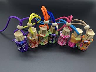 Стеклянные бутылочки раскрашенные. МИКС. 55х37мм