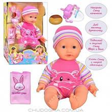 Интерактивная кукла Саша