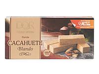 Шоколад Turron cacahuete blando. 200гр. Мягкий арахисовый туррон. Испания.
