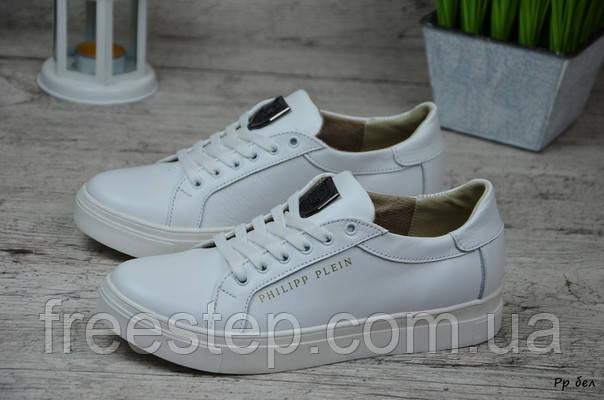 3829b31a Женские кроссовки в стиле Philipp Plein, белые, натуральная кожа, фото 1
