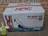 Современная электрическая газонокосилка NAC YT5107