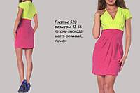 Платье 520