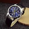 Годинники чоловічі WoMaGe PRC 200 BLU, фото 2