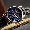 Годинники жіночі WoMaGe PRC200 Blue, фото 4