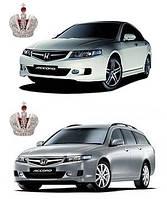 Автостекло, лобовое стекло на HONDA (Хонда) ACCORD 7 (2003 - 2008)