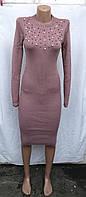 Теплое вязаное платье декор бусины р, 44-52